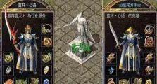 传奇世界官网中游戏自来也这样的怪物怎么处理?