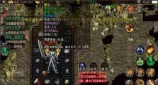 新开传世网站中游戏天狼神戒5.0攻击PK之王分享