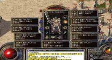 超级变态传世sf的战士PK法师的实用攻略