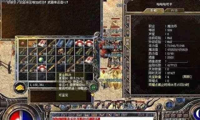 找传世里游戏陷仙剑仙在地图里面有爆吗?