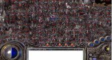 传奇世界sf发布网里游戏中乐趣就是打宝