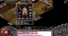 传奇世界sf发布网里战士对法师之获胜方法