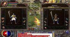 传奇世界下载的战士如何摆脱PK道士的噩梦?