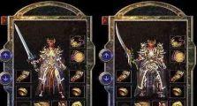 最新传奇世界中游戏中什么职业比较好玩