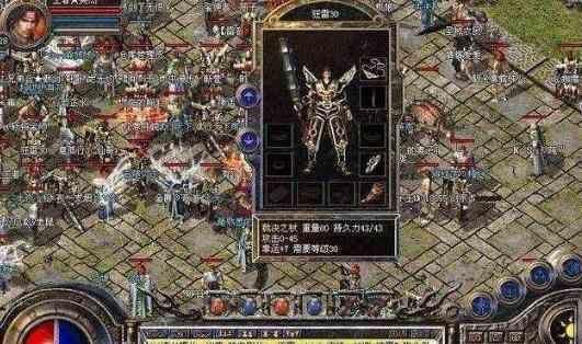传奇世界官网的盾牌专属介绍