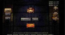 中期可以选择挑战黑狐和新开传世网站的雷炎蛛王