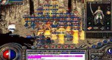 1.85一传奇世界中区战火蔓延幻境六层疯狂大混战