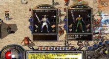 论新开传奇世界里游戏中曾经的王者boss