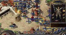 传奇世界中战士职业可以选择做任务升级