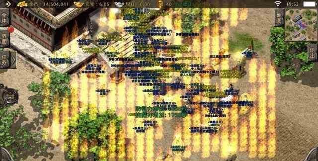 传奇世界2里散人玩家首选的打金职业道士