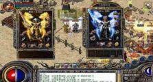 给非R新开变态传世中玩家提供三个发展路线