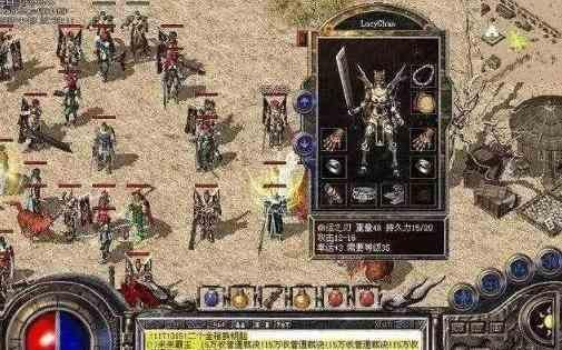 超变传世sf里游戏妖皇在世魔挡灭魔是终极boss吗?