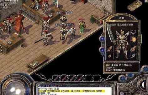 在传世sf的游戏中怎样获得高级装备
