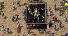 新开变态传世中新人玩家在游戏中容易犯的几个错误
