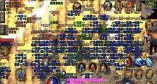 中级打宝超级变态传世sf里地图助你提高实力