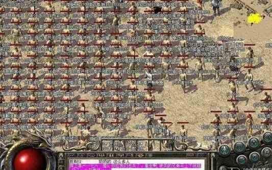 专访1.76六区•传世开服网的王者归来•重庆人