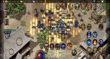 超级变态传世sf中游戏达人谈升级打宝地图