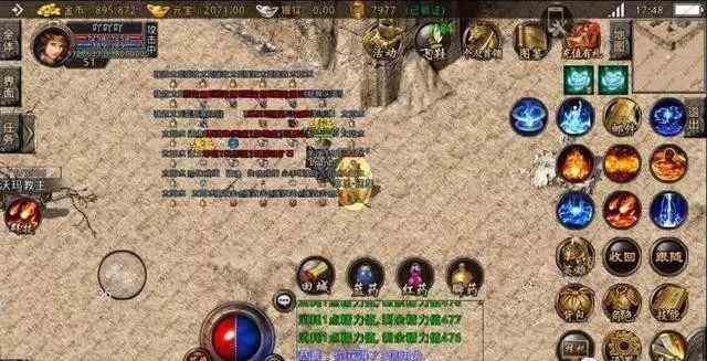 高玩教你如何玩新开的传世sf中神魔之井地图 新开的传世sf 第3张