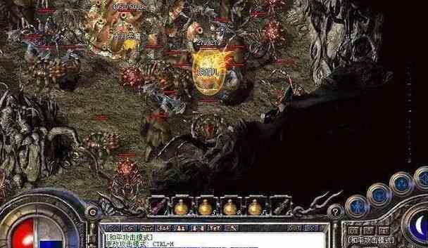 高玩教你如何玩新开的传世sf中神魔之井地图 新开的传世sf 第2张