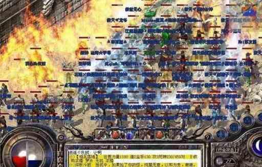 超级对新开传奇世界中战活动玩法攻略 新开传奇世界 第1张