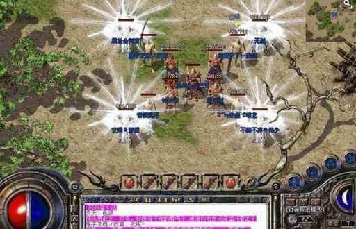 1.85【星罗万象】玛法局势明朗,两军各自发力 传奇世界中变 第1张