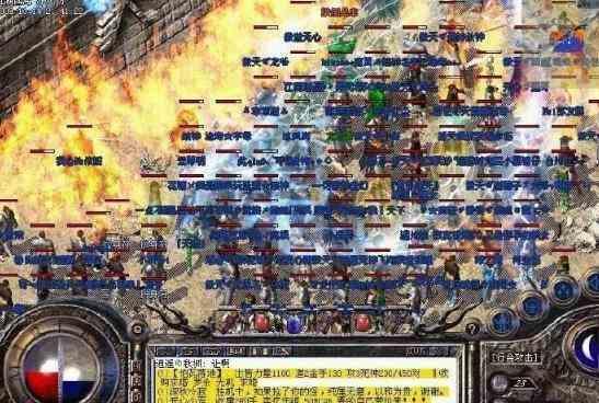 玛法传奇世界私服发布网的野史之NPC篇·幸运农夫(下) 传奇世界私服发布网 第5张