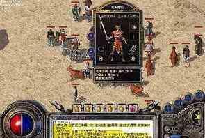 1.85星罗超级变态传世中万象地下夺宝勇士的怒吼 超级变态传世 第5张