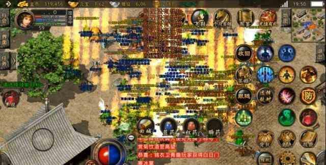 超变态传世中神魔勋章提升玩家属性强度 超变态传世 第1张