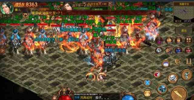 超级变态传世里玩家组队抱团升级打宝的重要性 超级变态传世 第1张