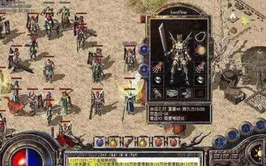 初级传奇世界客户端的玩家升级技巧 传奇世界客户端 第1张