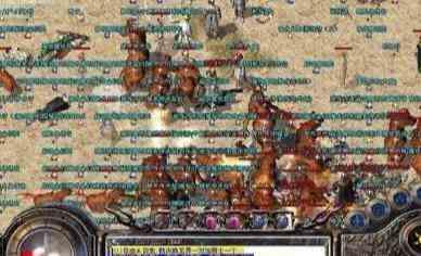 1.76一二三区周沙月沙新开传世网站的战,玛法双雄会 新开传世网站 第2张