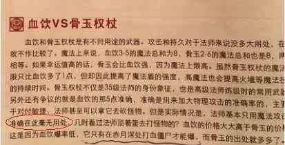176传世私服发布网中散人版本【君临天下】之孤胆英雄夺宝战 传世私服发布网 第1张