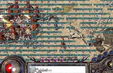 玛法复古传奇世界里野史地图篇•毒蛇谷(下) 复古传奇世界 第14张