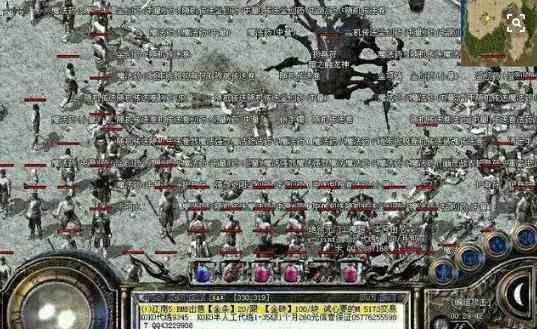 玛法复古传奇世界里野史地图篇•毒蛇谷(下) 复古传奇世界 第6张