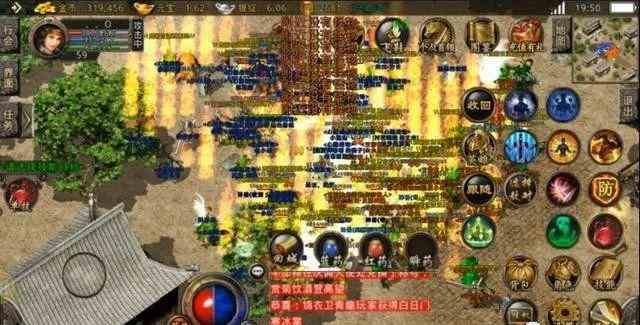 新开传奇世界私服的战士PK应该这样做 新开传奇世界私服 第2张