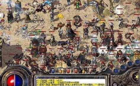 光辉岁月•传奇世界下载里巅峰首沙之战 传奇世界下载 第4张