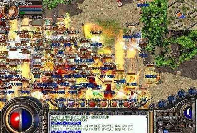 传世散人服里玩家如何玩好战士这个职业 传世散人服 第1张