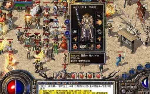 今日19传世官网中时开启 传世官网 第4张
