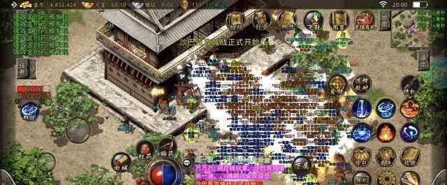 今日19传世官网中时开启 传世官网 第7张