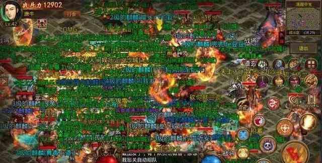 176复古六区王侯将相传世里新手攻略 传世 第11张