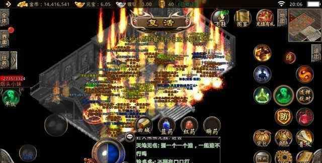 难以置信的浩大传世发布网中工程!5PK玩家摆金币终极玩法! 传世发布网 第1张