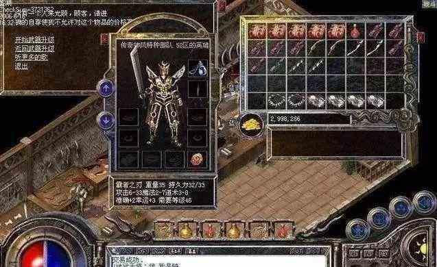金庸山河前篇新开中变传世的地图助玩家成长 新开中变传世 第1张