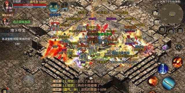 江湖传奇世界下载里儿女打擂台(一) 传奇世界下载 第15张