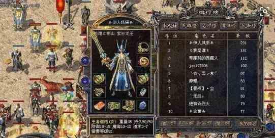 江湖传奇世界下载里儿女打擂台(一) 传奇世界下载 第1张