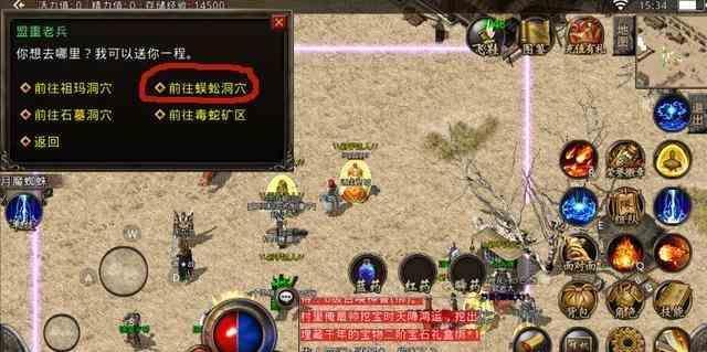 讨论盛大传奇世界里游戏中战士刷怪的优势 盛大传奇世界 第1张