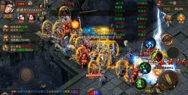 萌新传奇世界官方的玩家如何玩转战士这个职业 传奇世界官方 第1张