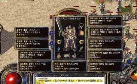 非传世官网的人民币玩家的升级技巧 传世官网 第2张