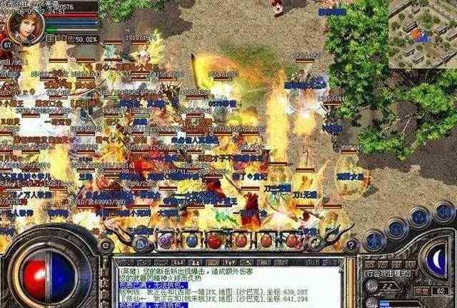 传世里玩家在看待法师的一些看法 传世 第1张