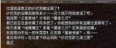 1.76四区•对决祖玛七,新开传世sf发布网的小战亦激情 新开传世sf发布网 第5张