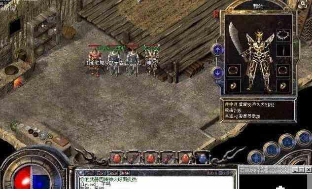 传世官网的镇魂大殿副本让玩家不断提升实力 传世官网 第2张